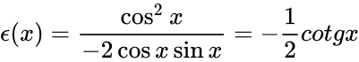 {\displaystyle \epsilon (x)={\frac {\cos ^{2}x}{-2\cos x\sin x}}=-{\frac {1}{2}}cotgx}