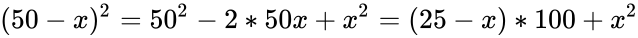 {\displaystyle (50-x)^{2}=50^{2}-2*50x+x^{2}=(25-x)*100+x^{2}}