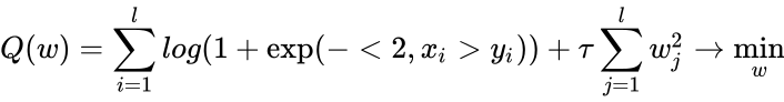 {\displaystyle Q(w)=\sum _{i=1}^{l}log(1+\exp(-<2,x_{i}>y_{i}))+\tau \sum _{j=1}^{l}w_{j}^{2}\to \min _{w}}