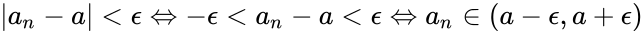 {\displaystyle  a_{n}-a <\epsilon \Leftrightarrow -\epsilon <a_{n}-a<\epsilon \Leftrightarrow a_{n}\in (a-\epsilon ,a+\epsilon )}